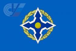 XII Международный турнир по комплексному единоборству на Кубок Организации Договора о Коллективной Безопасности (ОДКБ)
