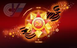 С 5 по 7 мая 2014 года в РГУФКСМиТ пройдут праздничные мероприятия, посвященные 69-й годовщине победы в Великой Отечественной Войне