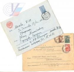 К 125-летию со дня рождения профессора Ивана Михайловича Саркизова - Серазини