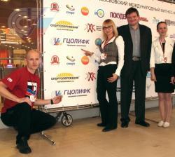 Представители РГУФКСМиТ приняли участие во втором Московском Международном фитнес фестивале FitEXPO