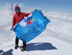 На вершину Эльбруса подняли флаг РГУФКСМиТ