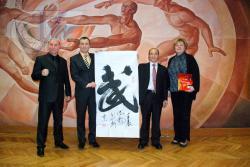 Визит делегации Китайской ассоциации ушу в ГЦОЛИФК