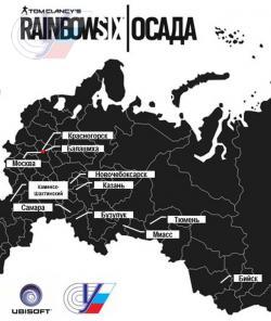«Киберспортивная весна-2017» прошла в РГУФКСМиТ