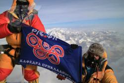 Преподаватель РГУФКСМиТ второй раз покорил высочайшую вершину Земли