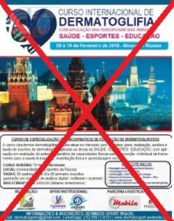 Внимание: РГУФКСМиТ не проводит международный курс «Дерматоглифия»