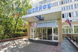 Минобрнауки РФ признало РГУФКСМиТ эффективным вузом