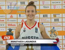 Выпускница РГУФКСМиТ признана самым ценным игроком чемпионата Европы по баскетболу 3х3