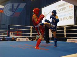 Торжественная церемония открытия Чемпионата России и первенства среди юниоров по тайскому боксу состоялась в УСЗК ГЦОЛИФК