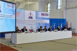 Ректор РГУФКСМиТ Тамара Михайлова выступила с докладом на конференции по вопросам науки в детско-юношеском и адаптивном спорте