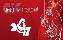 И.о. ректора РГУФКСМиТ Тамара Михайлова: Желаю в новом году достижения поставленных целей и высоких результатов