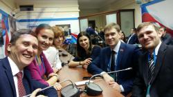 Студенты РГУФКСМиТ обсудили вейпы и внутренний туризм  на форуме Государственной Думы РФ