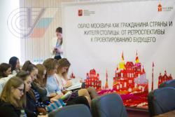 В РГУФКСМиТ эксперты обсудили образ будущего Москвы и ее жителей