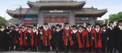 Куда едут учиться выпускники РГУФКСМиТ: 5 фактов о Хэнаньском университете Китая