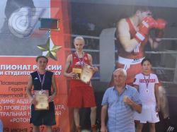 Боксер Юлия Чумгалакова из РГУФКСМиТ выиграла серебро на всероссийских соревнованиях