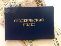 С начала учебного года в РГУФКСМиТ повысят стипендию