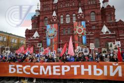 Преподаватель РГУФКСМиТ открывал колонну «Бессмертного полка» на Красной площади