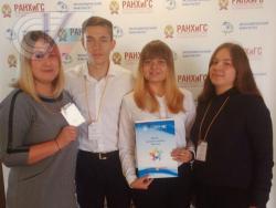 Студенты РГУФКСМиТ стали участниками делового форума молодых лидеров Евразии