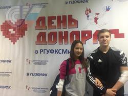 Добровольцы РГУФКСМиТ удивили организаторов Дня донора ответственностью и постоянством