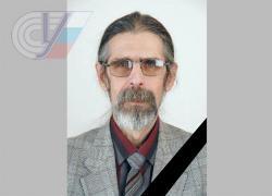 Ушел из жизни сотрудник НИИ спортивной медицины РГУФКСМиТ Григорий Юрьевич Воробейчук