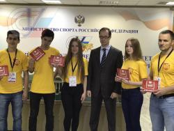 Глава Минспорта Московской области вручил студентам РГУФКСМиТ волонтерские книжки