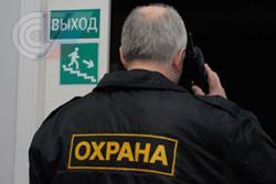 В РГУФКСМиТ круглосуточно работает и принимает звонки пост охраны