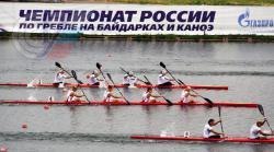 Гребцы РГУФКСМиТ принесли победу сборной Москвы на чемпионате России