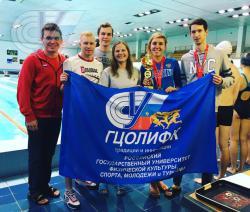 За три дня соревнований спортсмены РГУФКСМиТ завоевали 11 медалей в программе XXX МССИ