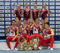 Гимнасты из РГУФКСМиТ стали абсолютными чемпионами Кубка России
