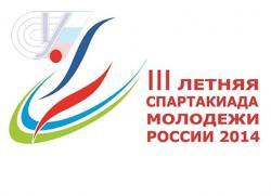 Студентка РГУФКСМиТ Виктория Шилова в составе команды заняла второе место на III летней Спартакиаде молодёжи