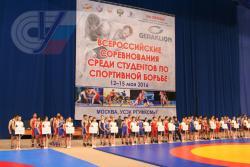 Торжественное открытие Всероссийских соревнований среди студентов по спортивной борьбе