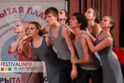 """Международный конкурс хореографического искусства «Танцуй, пока молодой!"""""""