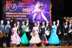 Студенты РГУФКСМиТ Артемий и Марина Каташинские - чемпионы России по спортивным танцам