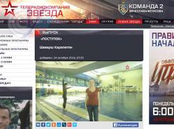 РГУФКСМиТ помог в создании документального фильма телеканалу «Звезда»