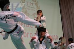 Показательные выступления «Корпуса мира Всемирного тхэквондо» прошли в РГУФКСМиТ (фото)