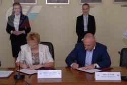 РГУФКСМиТ и Федерация рукопашного боя России подписали соглашение о сотрудничестве