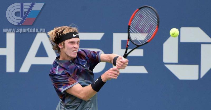 Русский  теннисист Андрей Рублев вышел вчетвертьфиналUS Open