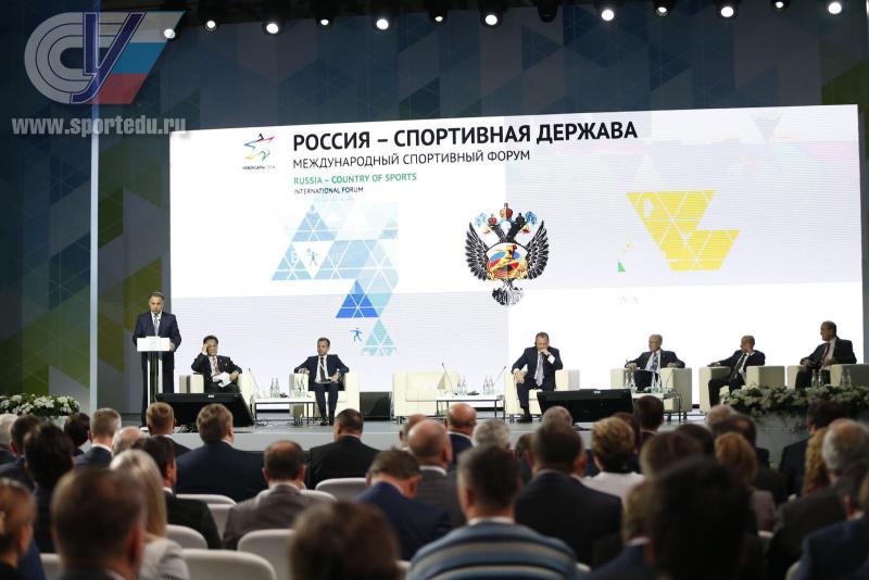 Путин: Спорт должен быть фактором финансового роста иразвития